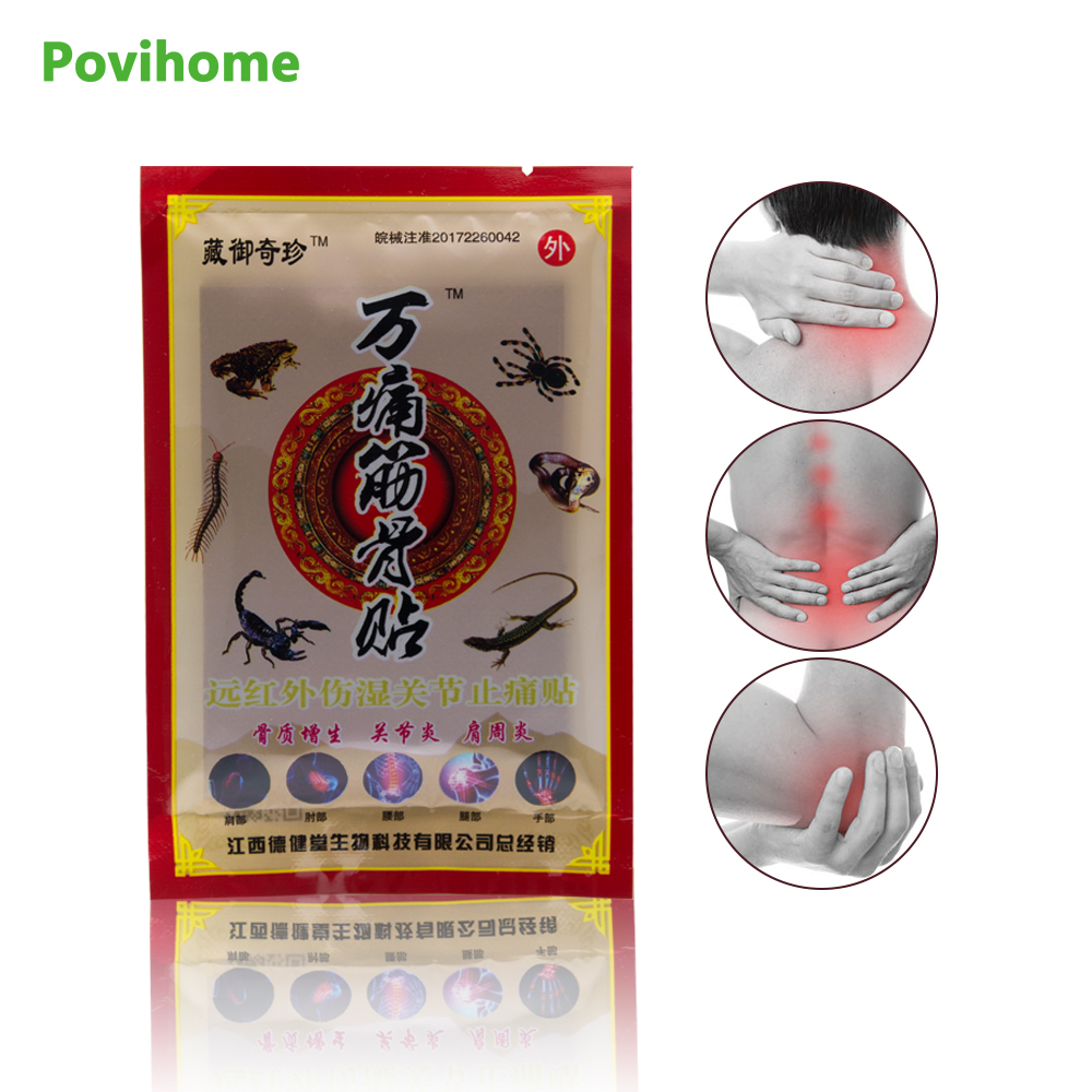 8Pcs/Bag Joint Pain Relieving Chinese Scorpion Venom Extract Knee Rheumatoid Arthritis Pain Patch Body Massager C1462