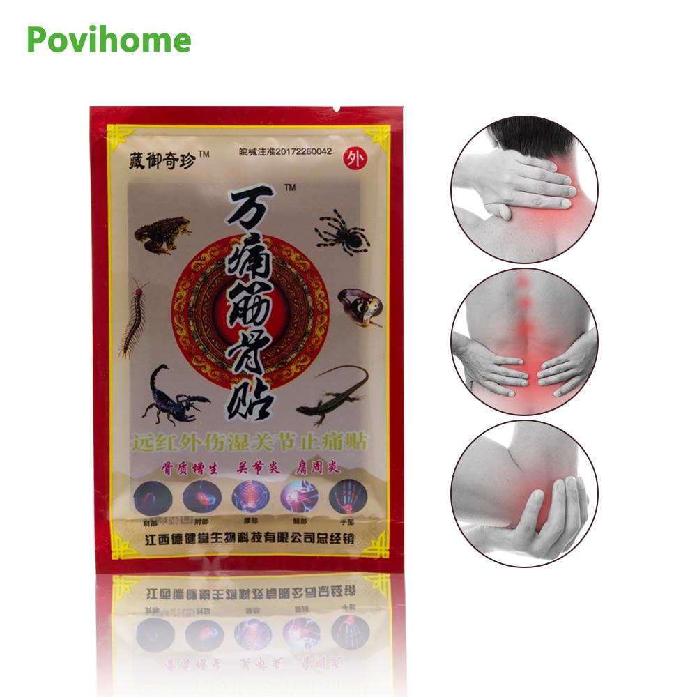 8Pcs/Bag Joint Pain Relieving Chinese Scorpion Venom Extract Knee Rheumatoid Arthritis Pain Patch Body Massager C1462