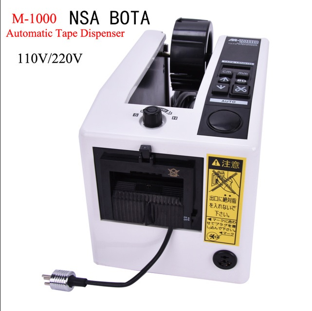 DIY tape cutting machine automatic packing tape the M-1000 bottlesDIY tape cutting machine automatic packing tape the M-1000 bottles