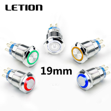 1PCS 19mm Waterproof momentary latching Stainless Steel Metal Push Button Switch LED Car Auto Engine PC Free Shipping цена 2017