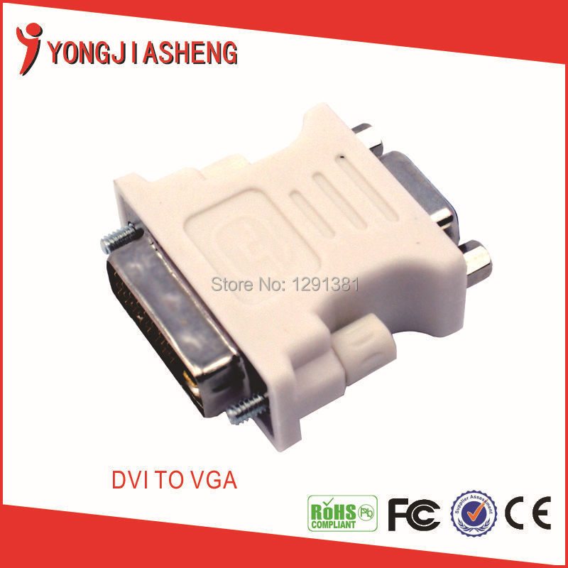Best price dvi to vga adapter dvi to vga converter nema43 best price 6 0a 12nm 115mm