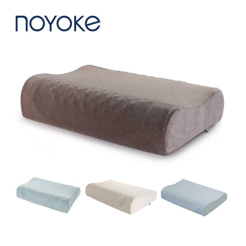 Noyoke Ortopedi Bantal Pijat Lateks Bantal untuk Tidur Pereda Nyeri Leher Serviks Tempat Tidur Bantal Lembut Bantal untuk Sisi Tidur