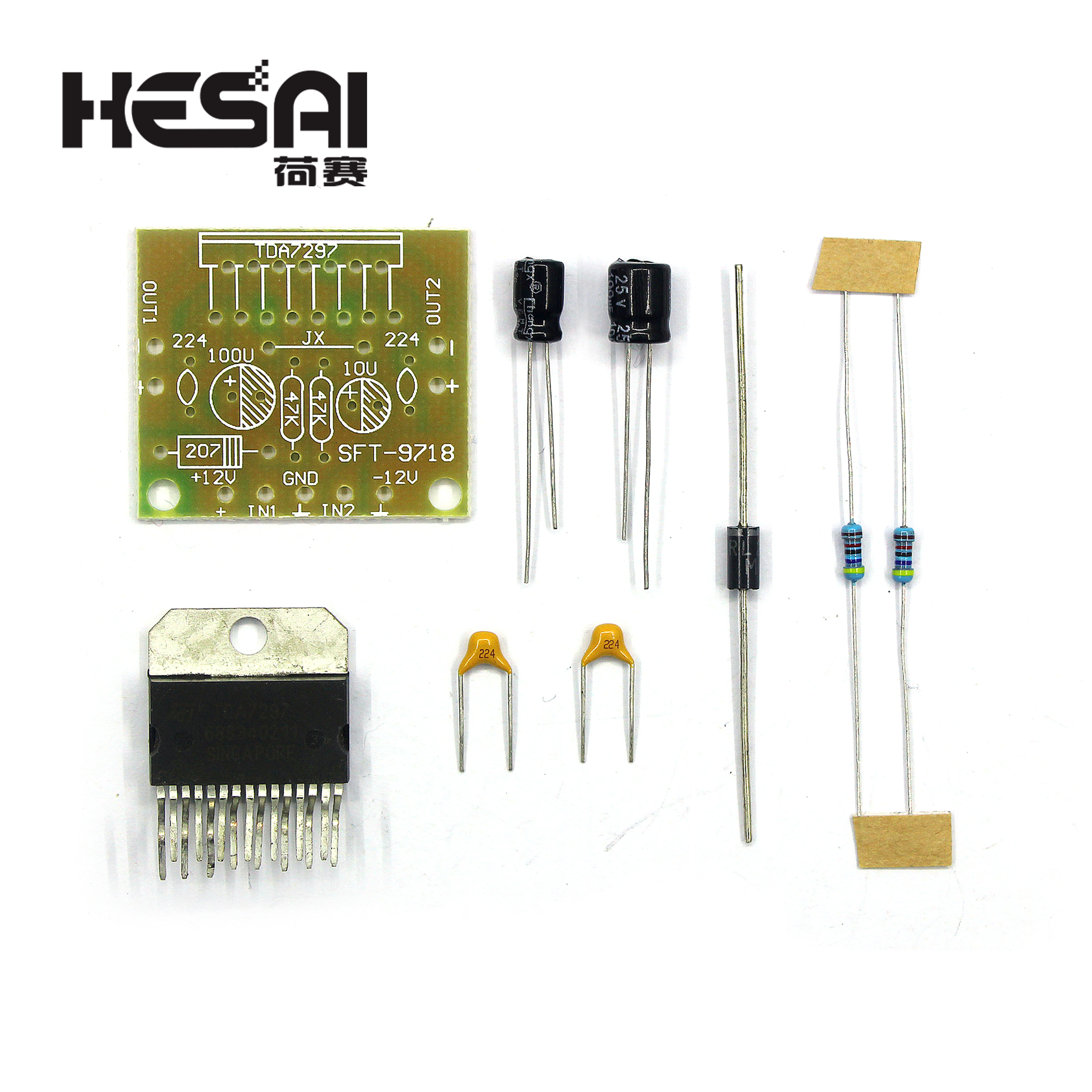 Free Shipping TDA7297 amplifier board spare parts dc 12v grade 2.0 dual audio encoding 15w electronic diy kit electronic component