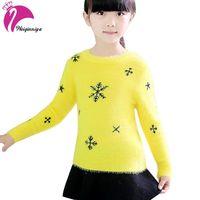 2016 Autumn New Children S Clothing Girls Sweater Thicker Cardigan Children S Round Neck Cashmere Girl