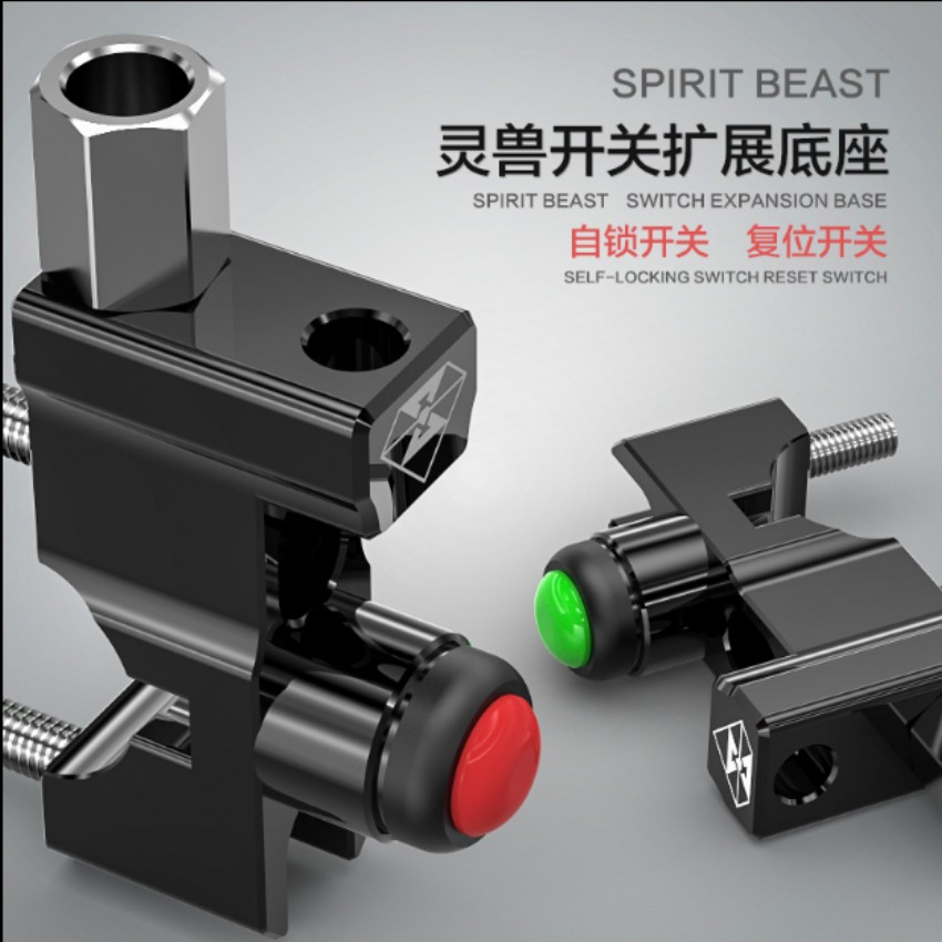 Spirit Beast motorcycle modified switch holder Rear view mirror holder handle Spotlight expansion bracket Light switch button motorcycle handlebar rear view mirror mount adapter holder pair