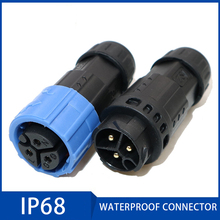 1Pc IP68 Waterproof connector cable connectors plug Male and Female 2 3 4 5 6 7 8 Pin 20A Electrical Sealed Retardant Junction 7 pin trailer plug