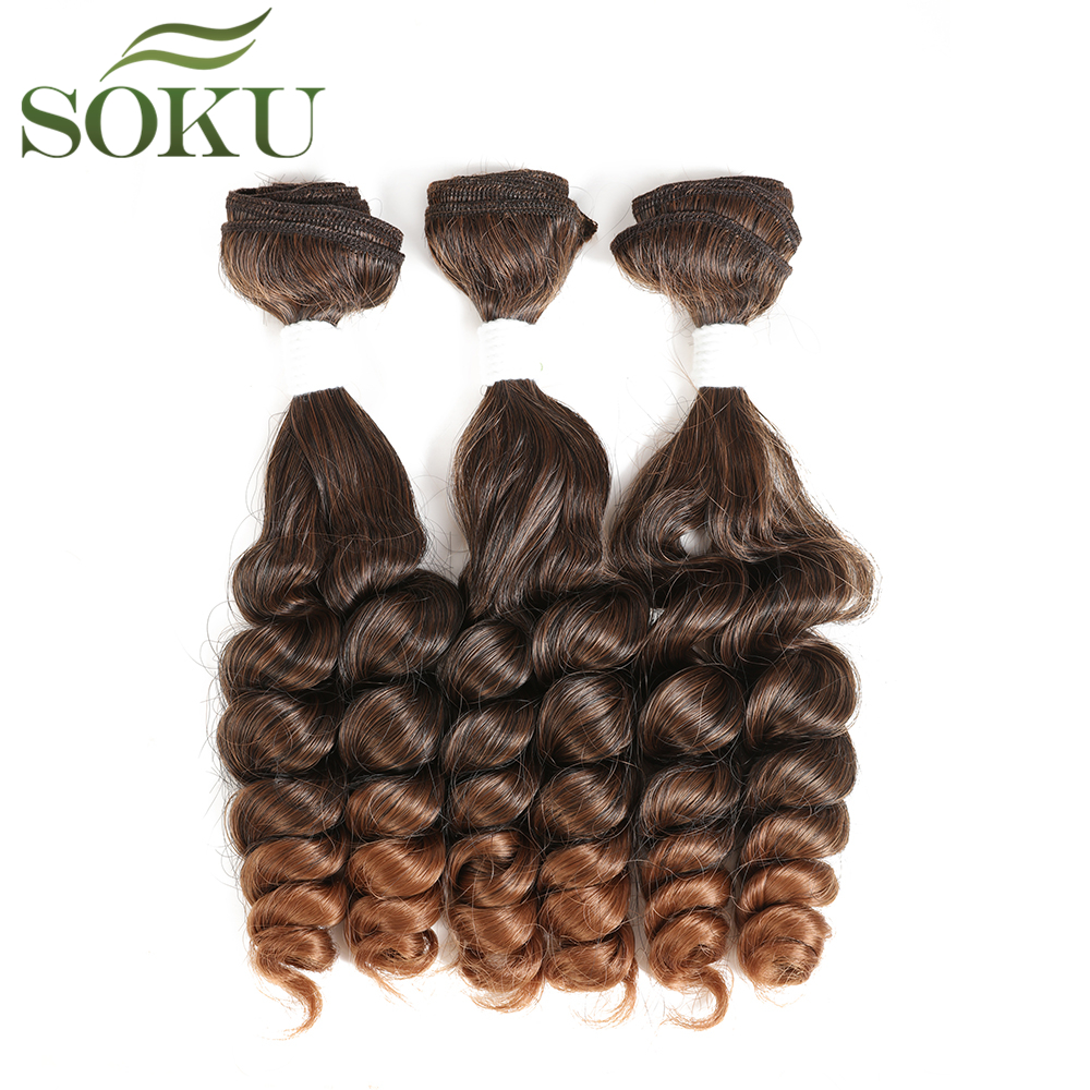 Ombre Brown Synthetic Hair Bundles 3Pcs/Pack High Temperature Fiber Hair Extensions For Black Women SOKU Loose Wave Hair Weaving