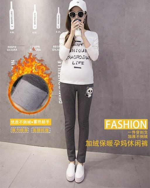 Теплые Брюки беременных женщин брюки беременных брюки беременных брюки для беременных мода для беременных брюки для беременных одежда