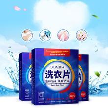 120 шт нано супер Концентрированное стиральное мыло для стирки, таблетки для стирки, для стирки, деликатное моющее средство, листы для дома, товары для путешествий