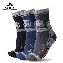 SKL 3 пары для мужчин Премиум спортивные дышащие носки чувствовать себя комфортно и быстро сухой во время спорта на открытом воздухе пеший туризм