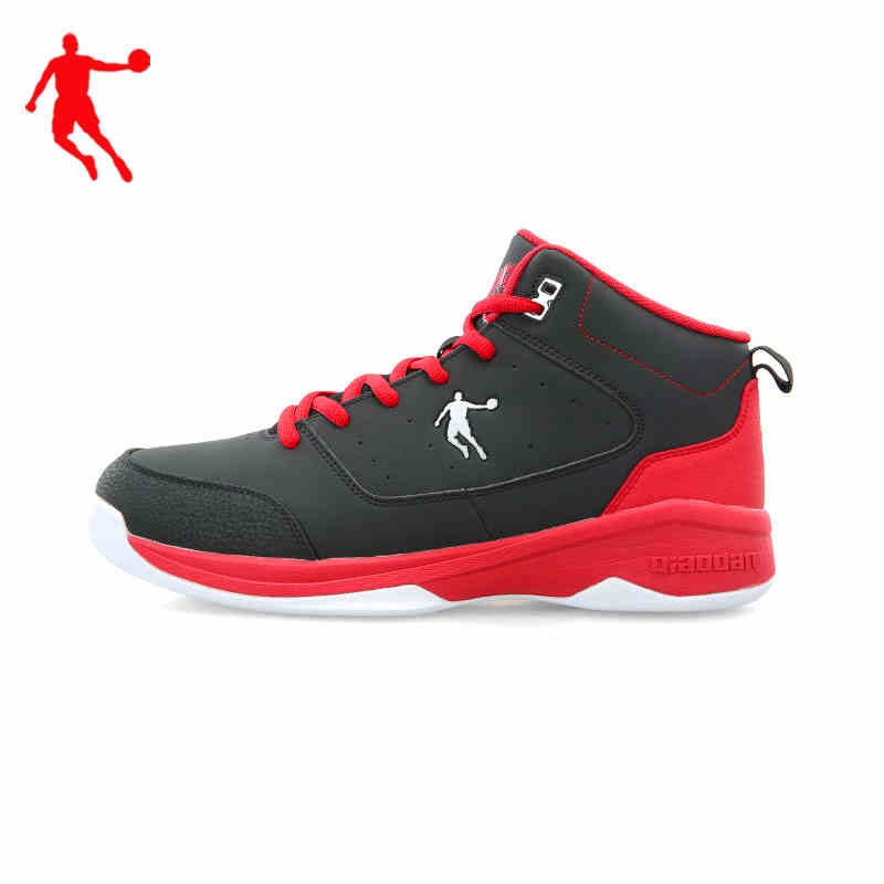 Are Basketball Shoes Non Slip