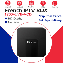 TX6 Android 9,0 tv Box 4G/32G Dual WiFi 2,4G/5G 4 K BlueTooth + 1 год бесплатно арабский французский IPTV Бельгия Европа IP tv NEO телевидение IPTV
