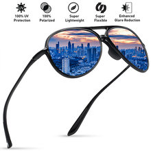 Мужские поляризационные солнцезащитные очки maxjuli Ультралегкие