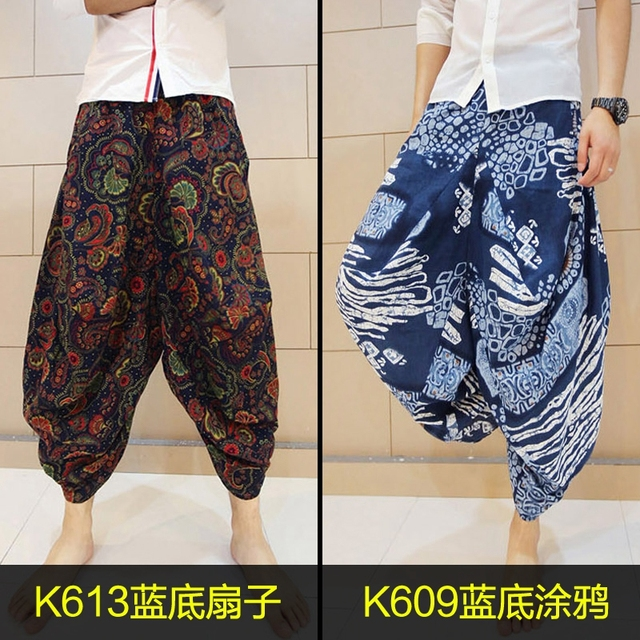 2016 Free size 7colors  Men's Cool Boys Ankle-Lenght Pants 3D Loose India Nepal Tailand Styles Folk Punk styles Baggy Pants20