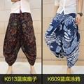 2016 tamaño Libre 7 colores de Los Hombres Muchachos Frescos de la Tobillo-Longitud Pantalones 3D Loose India Nepal Tailand Estilos Folk estilos punky Baggy Pants20
