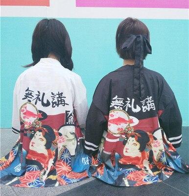 2 cores HARAJUKU dos desenhos animados impressão dígito 2016 quimono de verão cardigan feminino outerwear (A8053)