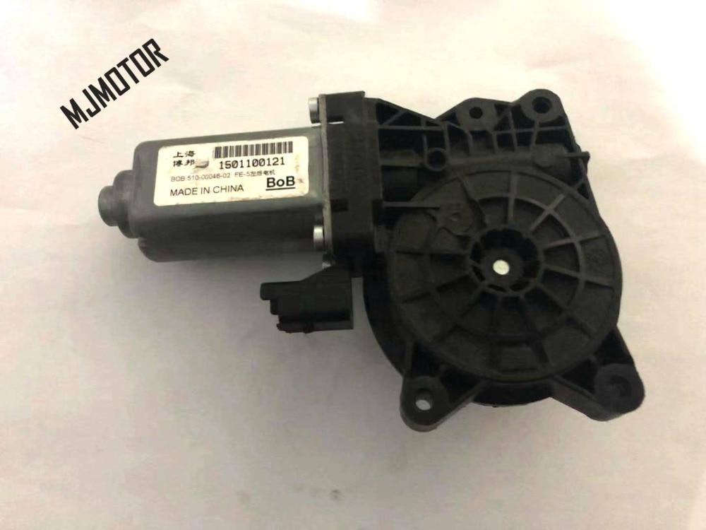 Finestra motore regolatore di Sinistra Destra Anteriore Posteriore lato per il Cinese SAIC ROEWE 350 MG5 Auto auto motore parte