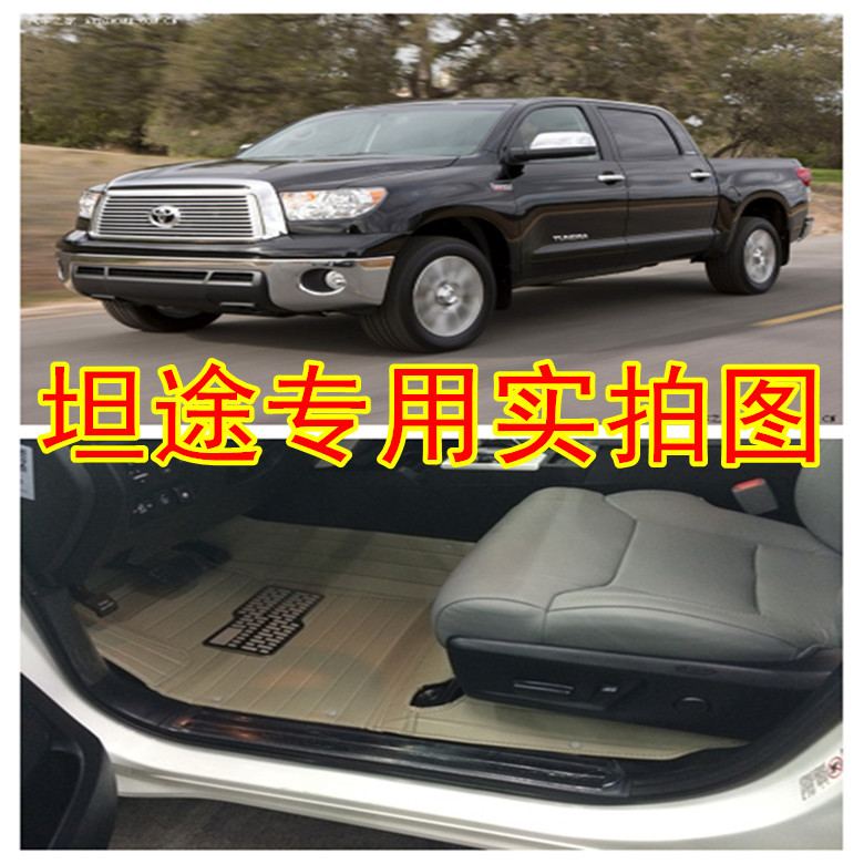 toyota tacoma blog of ta mats a floor models mat new