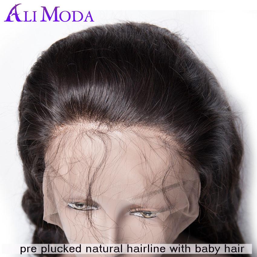 ali moda  hair