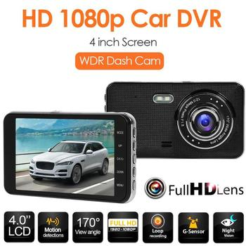 SE007 Car Dash Cam DVR Camera 4 inch MIPI Screen 170 4G Full Glass Wide Angle Lens WDR Auto Dashboard Digital Video Recorder image
