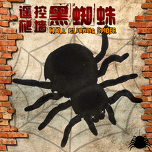 Remote Control 4CH Soft Scary Plush Creepy Spider Infrared RC Tarantula Kid Gift Toy Wall ceiling glass Climbing animal
