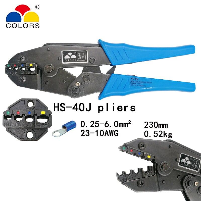Zangen Farben Hs-40j Crimpen Zangen Für Isolierte Terminals Und Anschlüsse Selbst-anpassung Kapazität 0,25-6mm2 23-10awg Hand Werkzeuge