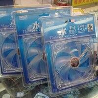 12025 computer case fan