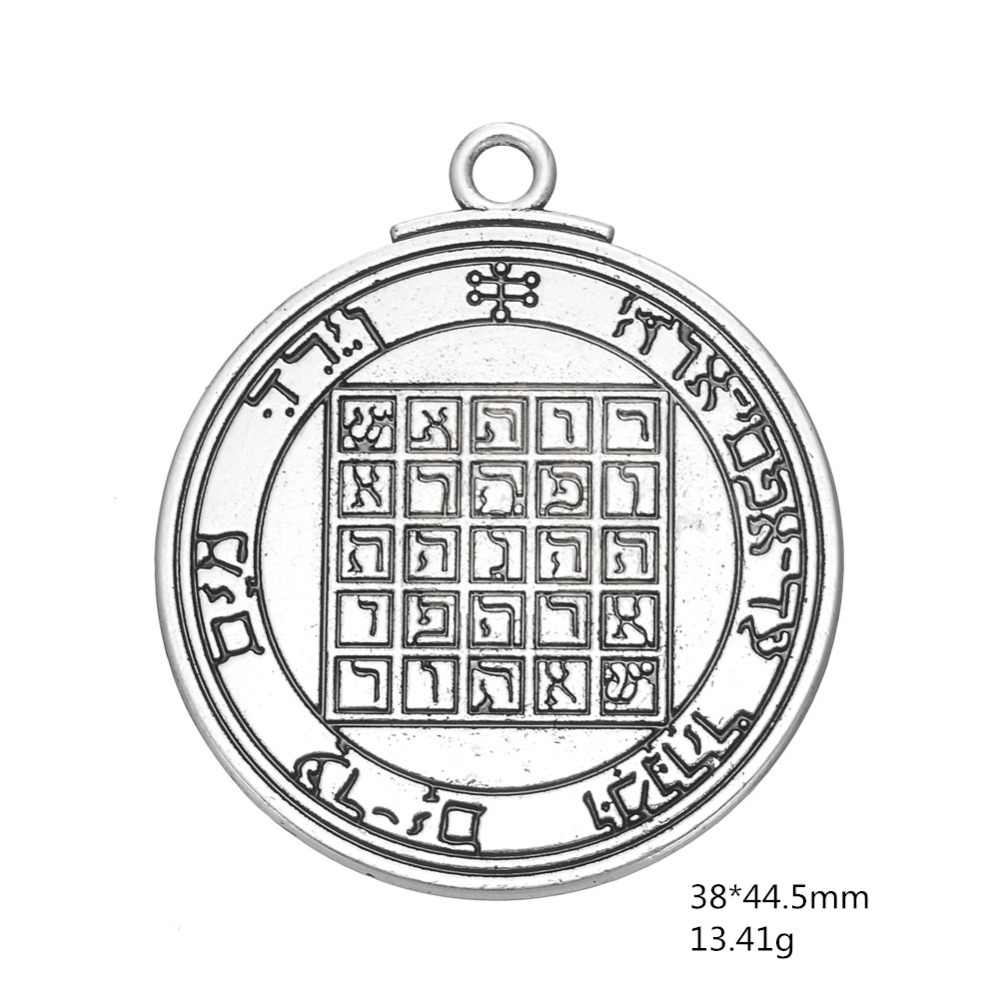 Dawapara Pentacle of Saturn Talisman Key of Solomon message tibetan charms  and pendants