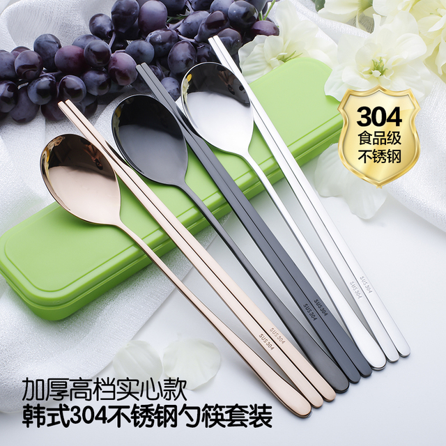 Big Sales Cool Color Golden Stainless Steel Cutlery set Set Korean Sweet Adult Students Portable Tableware & Big Sales Cool Color Golden Stainless Steel Cutlery set Set Korean ...