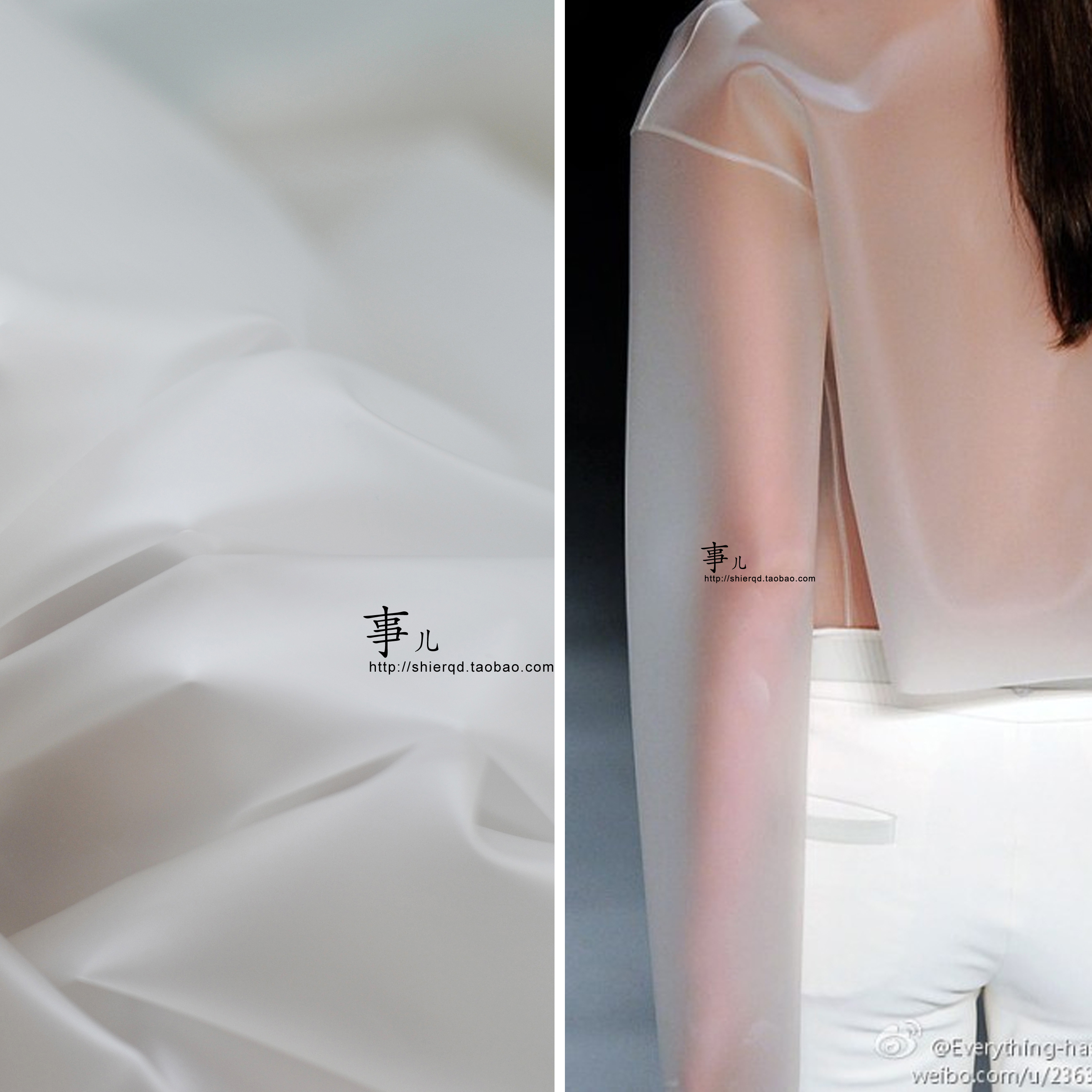 Online get cheap plastic fabric alibaba for Cheap clothing material