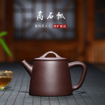 sand teapot wholesale undressed ore kaolinite ladle are recommended semi-manual manufacturers selling a drop shipping