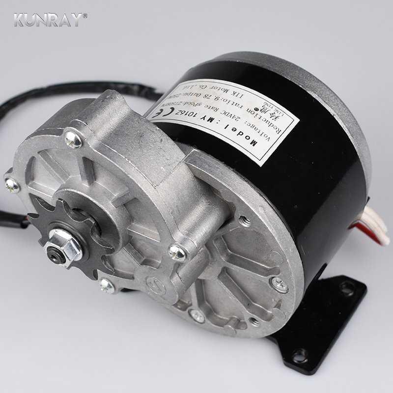 MY1016Z 250W 24VDC Gear Motor Brush Motor For Electric Bike Tricycle Scooter Brushed Motor Electric Bicycle Parts 410 SprocketLM 650w 36 v gear motor brush motor electric tricycle dc gear brushed motor electric bicycle motor my1122zxf
