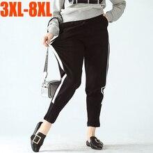 plus size 3xl-8xl high waist harem pants women spring side stripe casual loose n