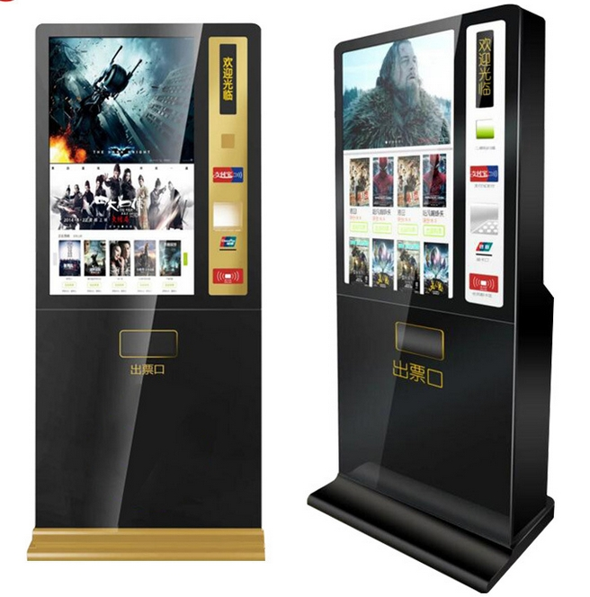 32 42 43 47  Inch Outdoor LG LCD TFT HD Panel Display Touch Interactive Self Service Monitor Payment Vending Terminal Kiosk