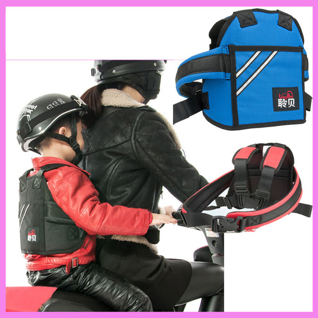 Motorcycle Children Safety Belt Carrier Electric Car