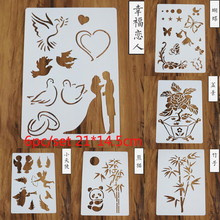 цены 6pc Stencils Children Drawing Templates DIY Graphics Painting Scrapbooking Stamp Album Embossed Decor Drawing Template Reusable