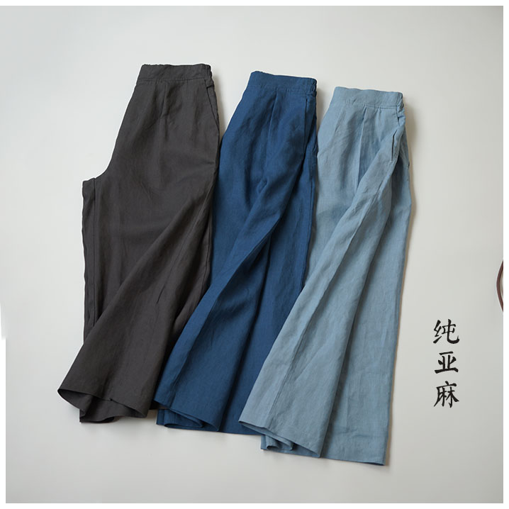 Summer Women Loose Plus Size All-match Comfortable Casual Linen   Wide     Leg     Pants
