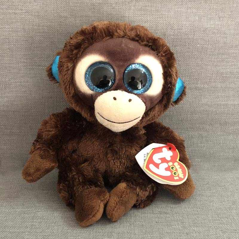 Detail Feedback Questions About Ty Beanie Boos 6 15cm Coconut