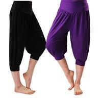 Women Summer Fashion Comfy Harem Loose Short Pants Belly Dance Casual Boho Wide Trousers Elastic Waist