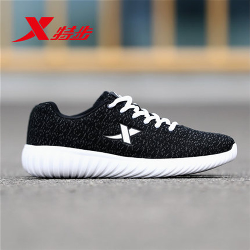 XTEP Original Brand Running Shoes Men Trainning Trainers Light Weight Shoes Breathable Athletic Sports Sneakers Baskets Adult