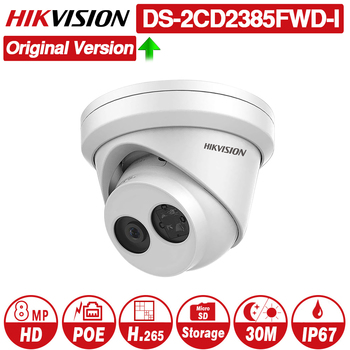4K Security Camera