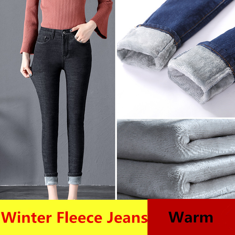WKOUD Skinny   Jeans   Warm Women Solid Denim Pencil Pants Winter Fashion Thicken Trousers Fleece Stretch   Jean   Streetpants P8662