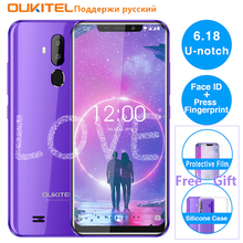 "OUKITEL C12 6.18"" Android 8.1 Mobile Phone MT6580 Quad Core 2G RAM 16G ROM Fingerprint 3G 3300mAh Smartphone Face ID"