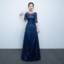 b427590cc Elegante hoja especial encaje una línea vestido de noche Negro Azul Marino  rojo rosa Vino media