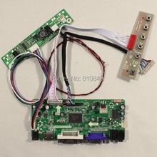 HDMI DVI VGA Audio controller board work for 15inch G150XG01 V2 1024 768 Lcd panel