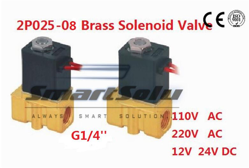 Free Shipping New 1/4 Inch Brass Solenoid Valve 12V DC Electric Air Water Gas Diesel Fuel