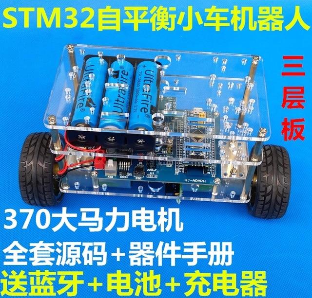 Stm32 stm32 stm32 barrowload balanceamento balanceamento balanceamento de roda de carro barrowload carro