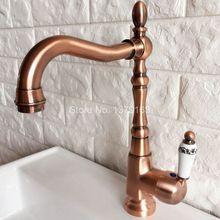 Поворотный носик водопроводной воды Античная Красный Медь Одной ручкой на одно отверстие Кухня раковина и Ванная комната кран бассейна смесителя anf418