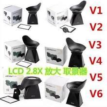 V1 V2 V3 V4 V5 V6 LCD Visor 2.8x3
