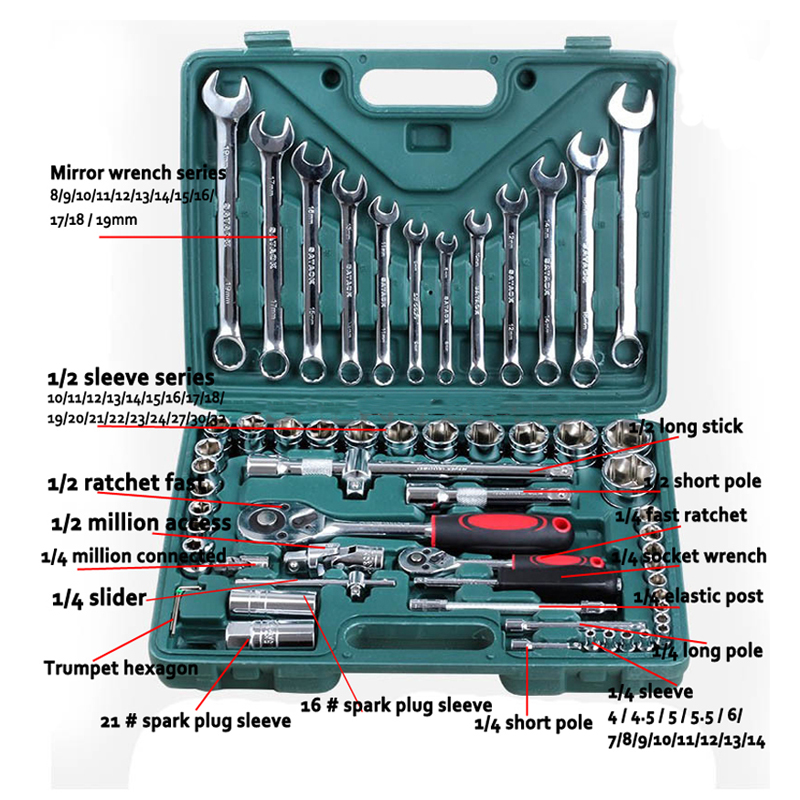 1 Set (61pcs) Socket Wrench Repair Service Tools Kit Spanner for Car Ship inner hexagon key wrench set professional tools set l wrench set 9 pcs